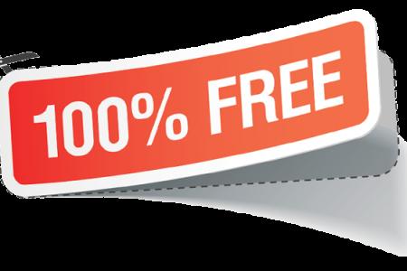 Бесплатни